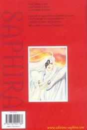 Les Bijoux T.1 - 4ème de couverture - Format classique