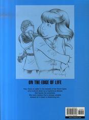 Yoko Tsuno T.1 ; on the edge of life - 4ème de couverture - Format classique