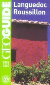 Geoguide ; Languedoc Roussillon (Edition 2006-2007) - Intérieur - Format classique