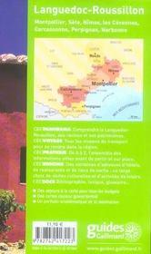 Geoguide ; Languedoc Roussillon (Edition 2006-2007) - 4ème de couverture - Format classique