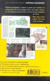 Chine (2e édition) - 4ème de couverture - Format classique