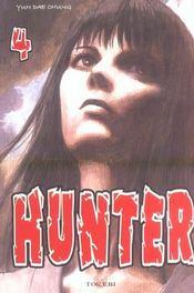 Hunter T.4 - Intérieur - Format classique