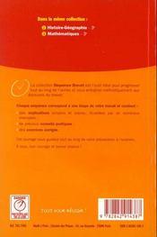 Francais ; troisieme - 4ème de couverture - Format classique