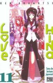 Love Hina t.11 - Couverture - Format classique
