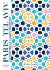 Paris ; Tel Aviv - Couverture - Format classique