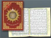 Sourate al baqara - Couverture - Format classique
