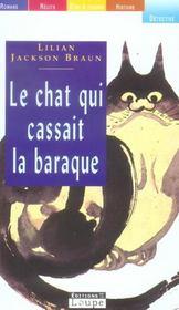 Le chat qui cassait la baraque - Intérieur - Format classique