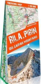 Rila et Pirin - Couverture - Format classique