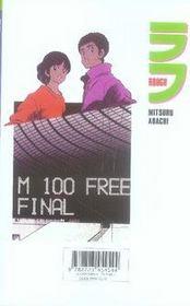 Rough t.12 - 4ème de couverture - Format classique