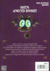 Le nouvel Angyo Onshi t.3 - 4ème de couverture - Format classique