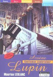 Arsène Lupin, gentleman cambrioleur - Intérieur - Format classique