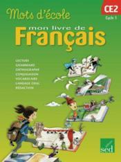 Mots D Ecole Mon Livre De Francais Ce2 Livre De L Eleve Maryse Hendriks Maryse Hendriks Caroline Lenoir Sophie Thiebaut Philips