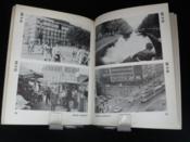 VH 101 Revue trimestrielle Numéro 1 Printemps 1970. Sous la direction de Otto Hahn et Françoise Esselier. - Couverture - Format classique