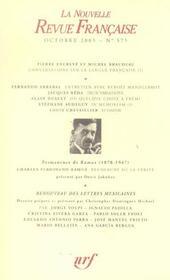 La Nouvelle Revue Francaise N.575 ; Octobre 2005 - Intérieur - Format classique