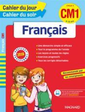 CAHIERS DU JOUR/ SOIR ; français ; cycle 3 ; CM1 ; 9-10 ans (nouveaux programmes 2016) - Couverture - Format classique