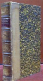 M. Fabi Quintiliani Institutionis oratoriae libri duodecim, recensuit C. Halm. - Couverture - Format classique
