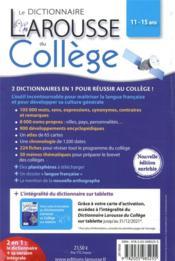 Dictionnaire Larousse du college ; 11-15 ans - 4ème de couverture - Format classique