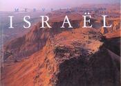 Merveilleuse Israel - Intérieur - Format classique