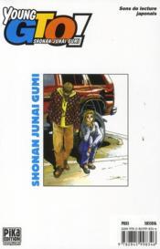GTO - young GTO T.23 - 4ème de couverture - Format classique