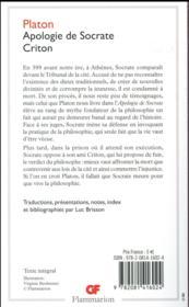 Apologie de Socrate ; criton - 4ème de couverture - Format classique