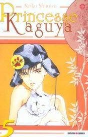 Princesse kaguya t05 - Intérieur - Format classique