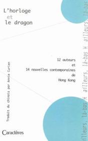 L'horloge et le dragon ; 12 auteurs et 14 nouvelles contemporaines de Hong Kong - Couverture - Format classique