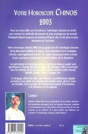 Votre Horsocope Chinois ; Edition 2003 - 4ème de couverture - Format classique