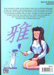 Bleu indigo t.3 - 4ème de couverture - Format classique