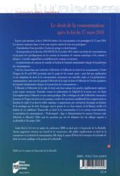 Le droit de la consommation après la loi du 17 mars 2014 - 4ème de couverture - Format classique