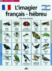 Petit Guide T.206 ; L'Imagier Français-Hébreu - Couverture - Format classique