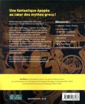 La mythologie grecque de A à Z pour les nuls ; découvrez l'histoire des mots et expressions issus des mythes grecs - 4ème de couverture - Format classique