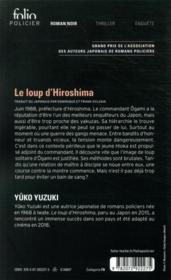 Le loup d'Hiroshima - 4ème de couverture - Format classique
