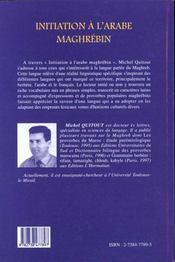 Initiation à l'arabe maghrébin - 4ème de couverture - Format classique