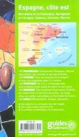 Espagne, côte est ; barcelone, saragosse, valence (édition 2006-2007 - 4ème de couverture - Format classique