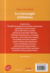 Le messager d'Athènes - 4ème de couverture - Format classique