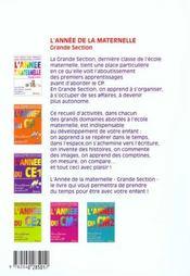 L'Annee De La Maternelle Grande Section - 4ème de couverture - Format classique