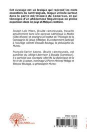 Vocabulaire De Kamfrangle - 4ème de couverture - Format classique