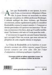Le crime de rouletabille - 4ème de couverture - Format classique