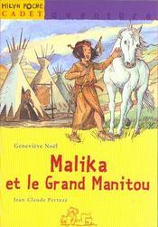 Malika et le grand-manitou - Intérieur - Format classique