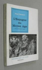 L'Espagne du Moyen Age. Civilisations et arts. - Couverture - Format classique