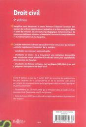 Droit civil (9e édition) - 4ème de couverture - Format classique