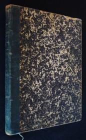 Le Vicomte de Bragelonne - Couverture - Format classique