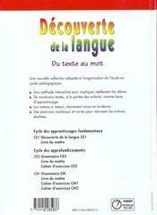Decouverte de la langue ce1 el - 4ème de couverture - Format classique