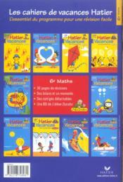 Hatier Vacances ; Mathematiques 6eme/5eme - 4ème de couverture - Format classique