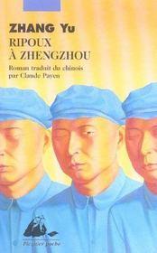 Ripoux à Zhengzhou - Intérieur - Format classique