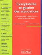 Comptabilite Et Gestion Des Associations - Couverture - Format classique