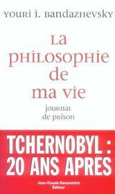 La Philosophie De Ma Vie - Intérieur - Format classique