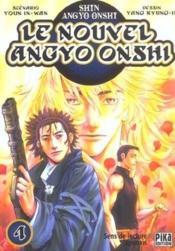 Le nouvel Angyo Onshi t.4 - Couverture - Format classique