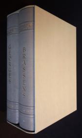 La Tour des miracles (2 volumes) - Couverture - Format classique