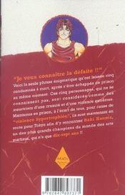 Baki t.1 - 4ème de couverture - Format classique